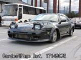 Used NISSAN 180SX Ref 149975