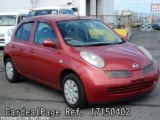 Used NISSAN MARCH BOX Ref 150402