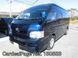 Used TOYOTA HIACE COMMUTER Ref 150583