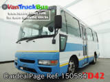 Used NISSAN CIVILIAN Ref 150584