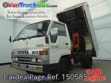 Used TOYOTA DYNA Ref 150585