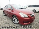 Used TOYOTA BLADE Ref 151780