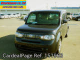 Used NISSAN CUBE Ref 151963