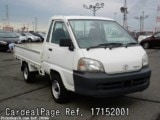 Used TOYOTA TOWNACE TRUCK Ref 152001