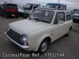 Used NISSAN PAO Ref 152144