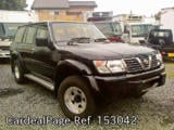 Used NISSAN SAFARI Ref 153042