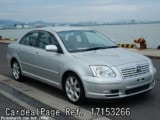 Used TOYOTA AVENSIS Ref 153266