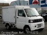 Used MITSUBISHI MINICAB TRUCK Ref 153272