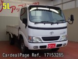 Used TOYOTA TOYOACE Ref 153285