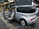 Used NISSAN CUBE Ref 153370