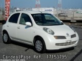Used NISSAN MARCH BOX Ref 153795