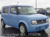 Used NISSAN CUBE CUBIC Ref 153796