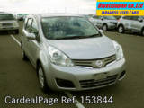 Used NISSAN NOTE Ref 153844