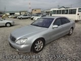 Used MERCEDES BENZ BENZ S-CLASS Ref 153850