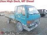 Used TOYOTA DYNA Ref 154049