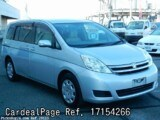 Used TOYOTA ISIS Ref 154266