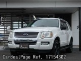 Used FORD FORD EXPLORER Ref 154302