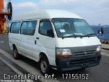 Used TOYOTA HIACE COMMUTER Ref 155152
