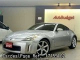 Used NISSAN FAIRLADY Z Ref 155162
