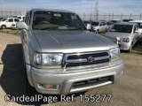 Used TOYOTA HILUX SURF Ref 155277