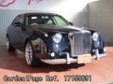 Used MITSUOKA GALUE Ref 155891