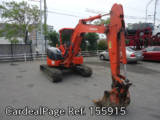 Used HITACHI HITACHI OTHERS Ref 155915