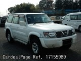 Used NISSAN SAFARI Ref 155989