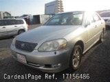 Used TOYOTA MARK 2 Ref 156486