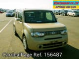 Used NISSAN CUBE Ref 156487