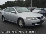 Used HONDA ACCORD Ref 158517
