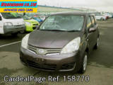 Used NISSAN NOTE Ref 158770