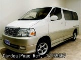 Used TOYOTA GRAND HIACE Ref 159567
