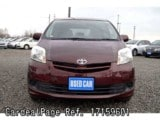 Used TOYOTA PASSO SETTE Ref 159601