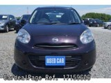 Used NISSAN MARCH Ref 159606