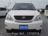Used TOYOTA HARRIER Ref 159718