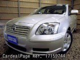 Used TOYOTA AVENSIS Ref 159744