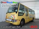 Used MITSUBISHI ROSA Ref 159810