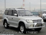 Used TOYOTA LAND CRUISER PRADO Ref 160387