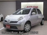 Used NISSAN MARCH Ref 160642