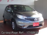 Used NISSAN NOTE Ref 160830