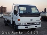 Used TOYOTA TOYOACE Ref 161275