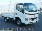 Used TOYOTA TOYOACE Ref 161480