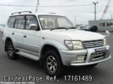 Used TOYOTA LAND CRUISER PRADO Ref 161489