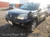 Used NISSAN X-TRAIL Ref 161654