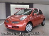 Used NISSAN MARCH Ref 161867
