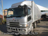 Used MITSUBISHI FUSO SUPER GREAT Ref 162429
