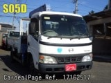 Used HINO HINO DUTRO Ref 162517