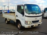 Used TOYOTA TOYOACE Ref 162649