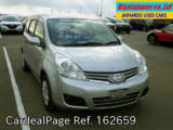 Used NISSAN NOTE Ref 162659