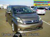 Used TOYOTA ISIS Ref 162669
